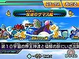 ドラゴンボールヒーローズ アルティメットミッションX_02