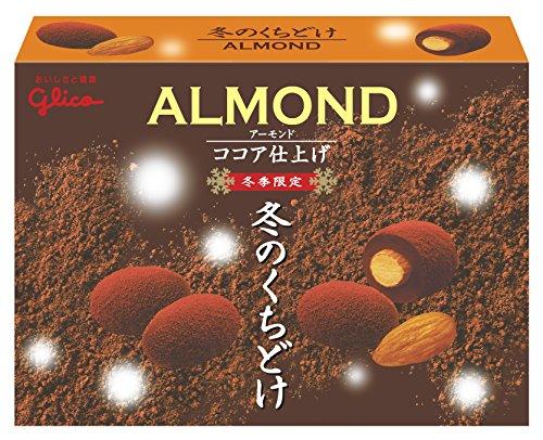 江崎グリコ 冬のくちどけアーモンド<ココア仕上げ> 55g×10個