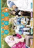 えろキャン△ [DVD]