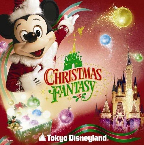 東京ディズニーランド クリスマス・ファンタジー 2007の詳細を見る
