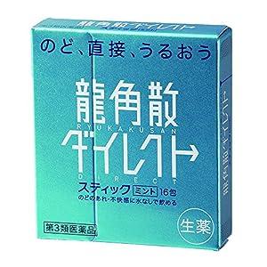 【第3類医薬品】龍角散ダイレクトスティックミント 16包