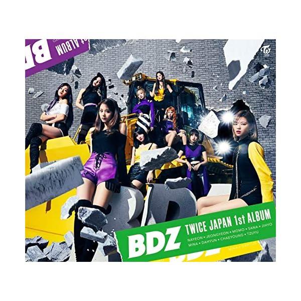 【Amazon.co.jp限定】BDZ(初回限定...の商品画像