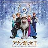 Let It Go 〜ありのままで〜 ♪松たか子のCDジャケット