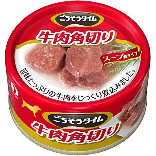ごちそうタイム 牛肉角切り 80g×24缶