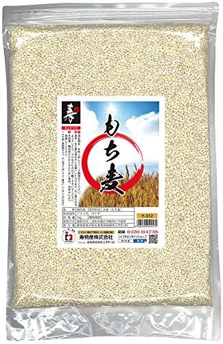 もち麦 1kg コトブキ物産