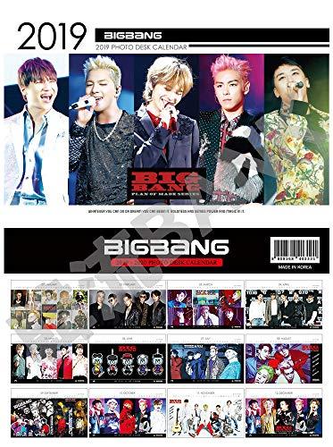 BIGBANG (ビッグバン) 2019年 ~ 2020年 ...