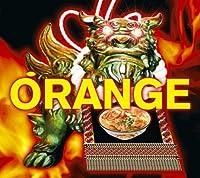 Orange-Best by Orange Range (2009-03-10)