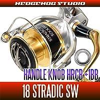 【HEDGEHOG STUDIO/ヘッジホッグスタジオ】シマノ 18ストラディックSW 4000HG,4000XG,5000XG,5000PG用 ハンドルノブベアリングキット(+1BB) 【HRCB防錆ベアリング】