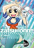 ZATSU(((ONN!!!