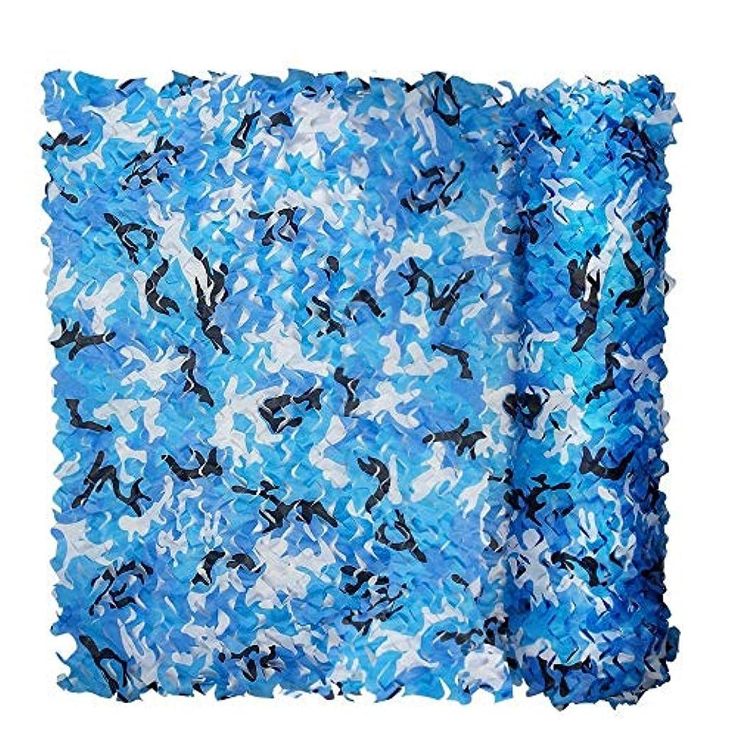 例外ローブ妖精DGLIYJ オーシャンブルーカモフラージュネット野外活動装飾用シェードネット2x3m (サイズ さいず : 5x9m)