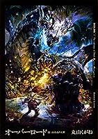 オーバーロード 2期 TVアニメに関連した画像-04