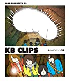 KANA-BOON MOVIE 02 / KB CLIPS 〜幼虫からサナギ編〜