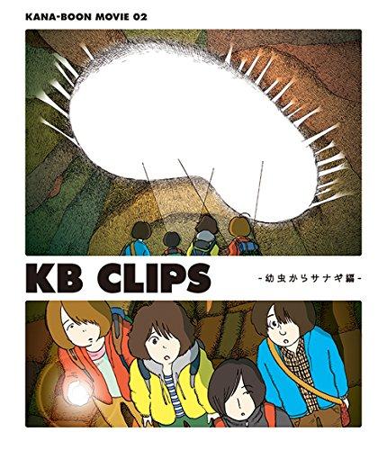 KANA-BOON MOVIE 02 / KB CLIPS ...