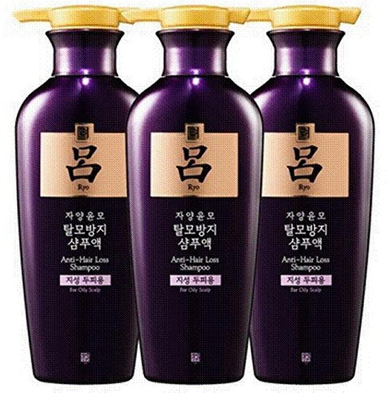 安定した八百屋ブースの脱毛防止シャンプー(アモーレパシフィック)呂 う者ヤンユンモ脱毛防止シャンプー脂性頭皮用RYO Anti Hair Loss Shampoo400ml X3(海外直送品)[並行輸入品]