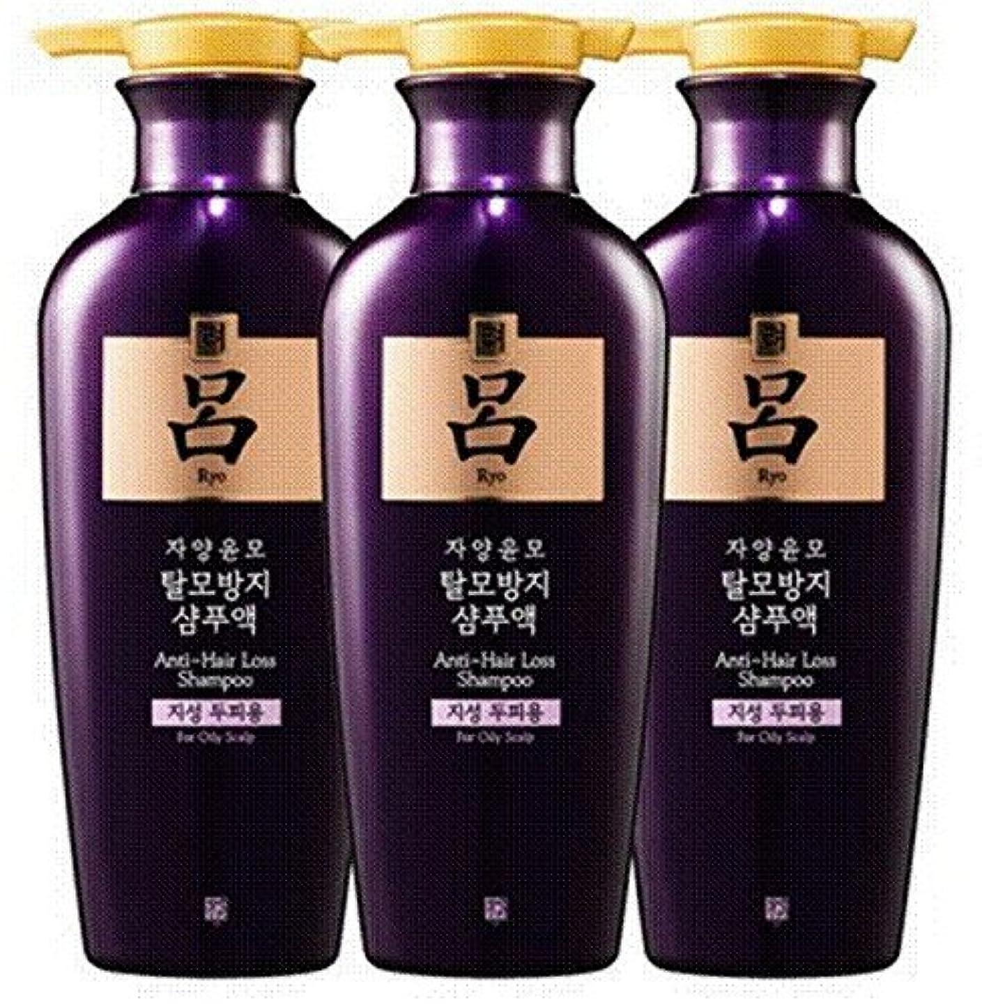 第二に長くする行為の脱毛防止シャンプー(アモーレパシフィック)呂 う者ヤンユンモ脱毛防止シャンプー脂性頭皮用RYO Anti Hair Loss Shampoo400ml X3(海外直送品)[並行輸入品]