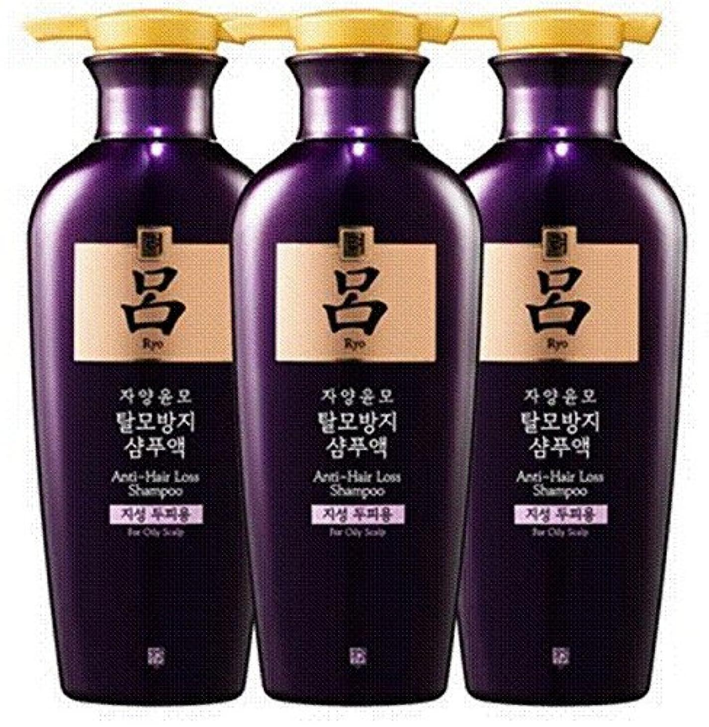 インデックスプラスクスクスの脱毛防止シャンプー(アモーレパシフィック)呂 う者ヤンユンモ脱毛防止シャンプー脂性頭皮用RYO Anti Hair Loss Shampoo400ml X3(海外直送品)[並行輸入品]