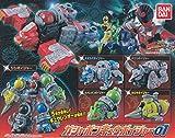 宇宙戦隊キュウレンジャー ガシャポンキュウボイジャー01 全5種セット ガチャガチャ