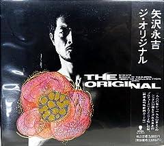 矢沢永吉「ROCKIN' MY HEART」の歌詞を収録したCDジャケット画像