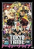 TOKYO TRIBE/トーキョー・トライブ[DVD]