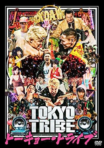 TOKYO TRIBE/トーキョー・トライブ [DVD]の詳細を見る