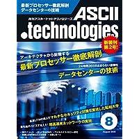 月刊アスキードットテクノロジーズ 2009年8月号 [雑誌] (月刊ASCII.technologies)