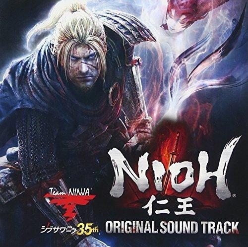 仁王 オリジナルサウンドトラック