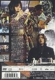 仮面ライダー555 VOL.2 [DVD] 画像