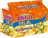 カルビー ポテトチップス うすしお味 ゴー5パック 140g (28g × 5袋) × 8袋