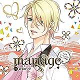 mariage-マリアージュ Vol.6 -ティト・デル・ヴェッキオ編- / 佐和真中