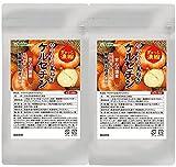 ケルセチン サラサラ 玉ねぎ (約6ヶ月分/180粒) 北海道産、淡路島産の玉ねぎ外皮とポリフェノールを豊富に含む発酵黒玉ねぎを使用!
