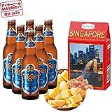 シンガポール 土産 タイガービール ふんわり気分セット (海外旅行 シンガポール お土産)