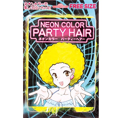 Whole collection Neon Color Party Party heat Yellow