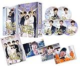 シンデレラと4人の騎士<ナイト>  DVD-BOX2 -