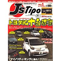 J's Tipo (ジェイズティーポ) 2009年 01月号 [雑誌]