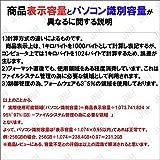 東芝 Toshiba microSDHC 32GB + SD アダプター + 保管用クリアケース [バルク品] 画像