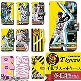 全機種 阪神タイガース スマホケース 手帳型 サイン グッズ