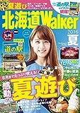 北海道Walker2016夏 HokkaidoWalker