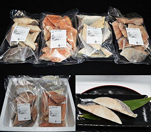 骨なし切身セット 4種類のお魚 切身 各500g 10切入 煮魚、焼き魚その他料理に大変便利です。【おかず・お弁当に便利!御歳暮ギフト・ご贈答・ご自宅用・お誕生日プレゼントにも!配送指定OK!
