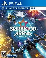 PS VR用360度シューティングバトル「Starblood Arena」6月発売