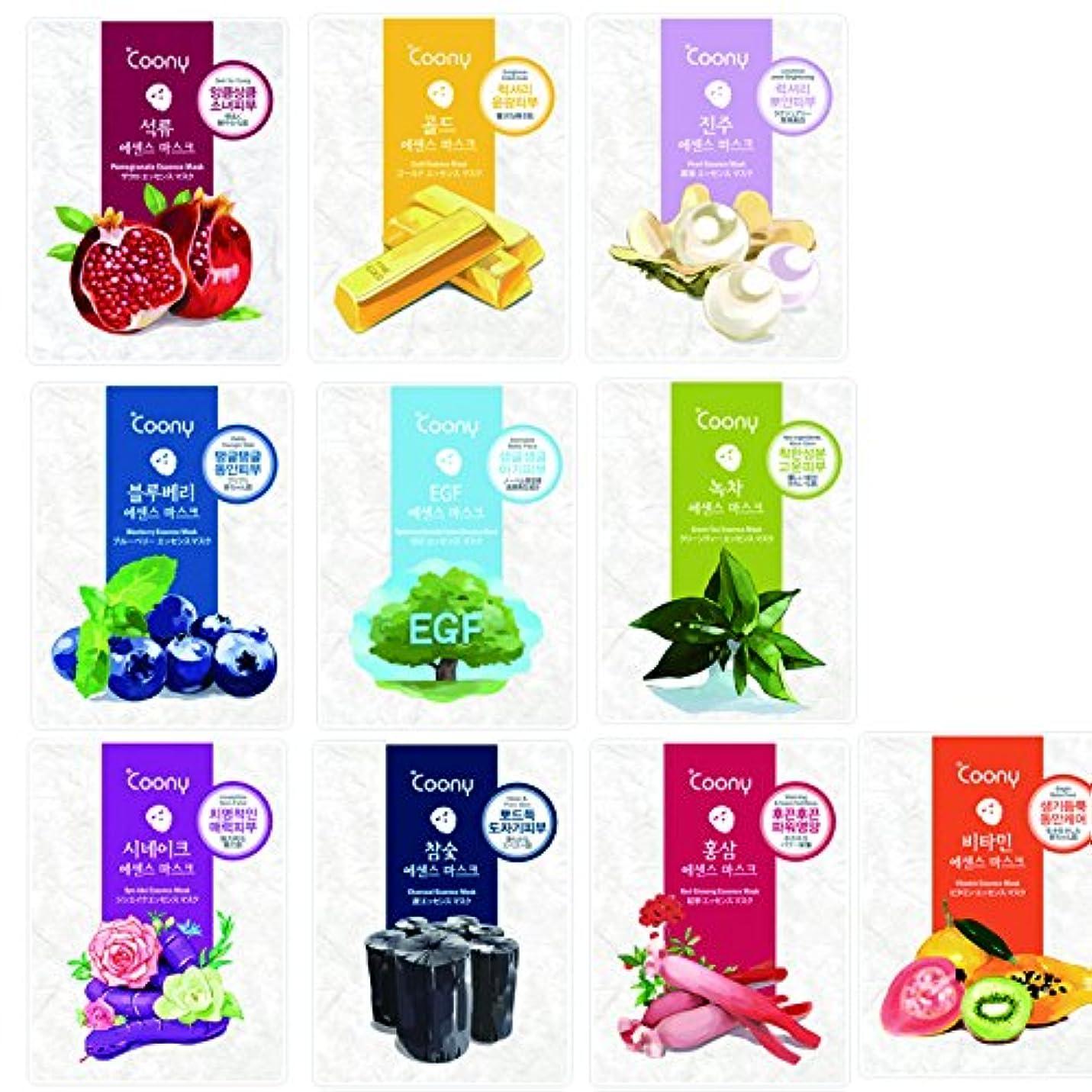 丈夫日焼け傘【COONY】クーに-?????????20種類の中、人気10種類/栄養たっぷり