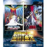 聖闘士星矢 THE MOVIE Blu-ray VOL.2<完>