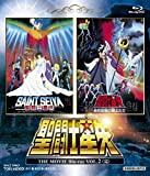 聖闘士星矢 THE MOVIE Blu-ray VOL.2[Blu-ray/ブルーレイ]