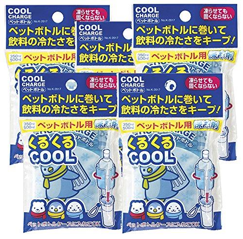 紀陽除虫菊 保冷剤 クールチャージ ペットボトル用 5個セット