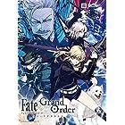Fate/Grand Order コミックアラカルト VIII (角川コミックス・エース)