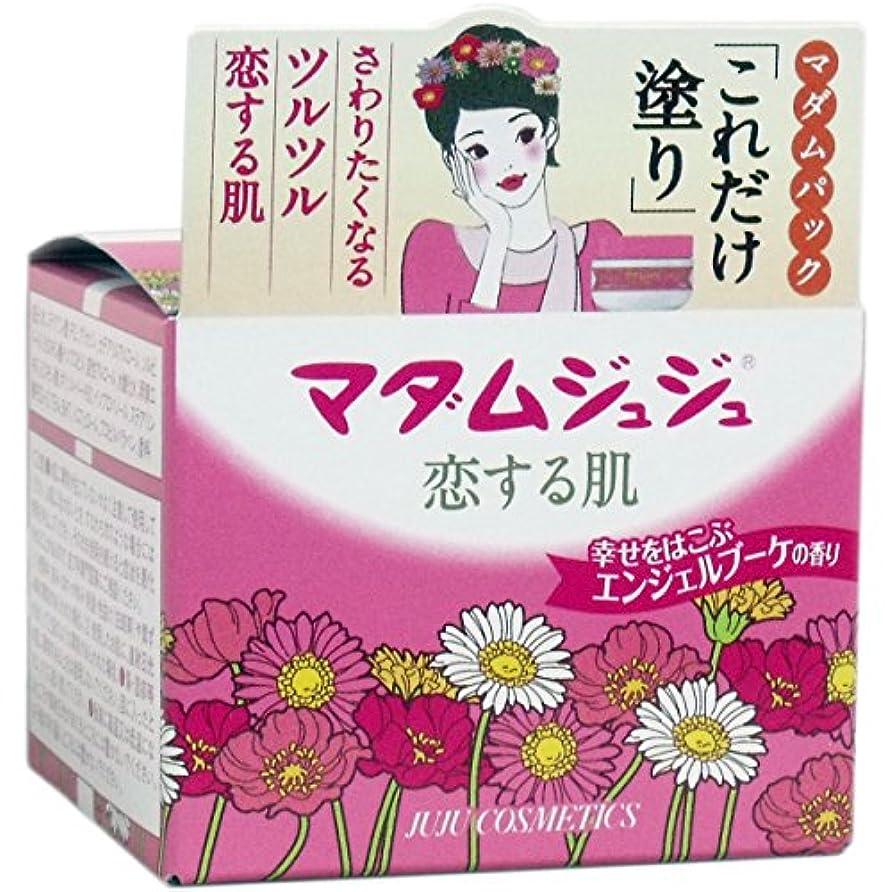 ゴルフヶ月目キャンペーンマダムジユジユ恋する肌 × 10個セット