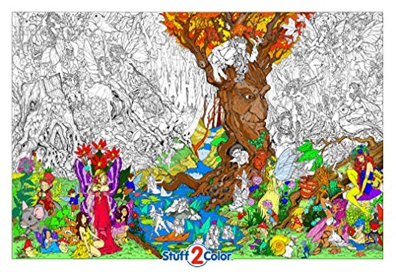 舌なコース奨学金Beneath the Trees – Giant Wallサイズカラーリングポスター – 32.5