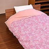 日本製 綿100% 綿フラノ あったか 掛け布団カバー ダブル ピンク
