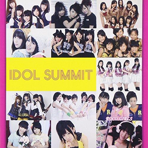 IDOL SUMMIT vol.1