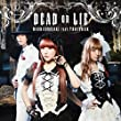 DEAD OR LIE (通常盤)TVアニメ (ダンガンロンパ3-The End of 希望ヶ峰学園- 未来編)オープニングテーマ