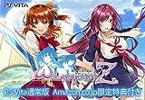 【PSVita】オメガラビリンスZ【Amazon.co.jp限定】ダウンロードコンテンツ武器「鳴叉モミアイナ」プロダクトコード配信